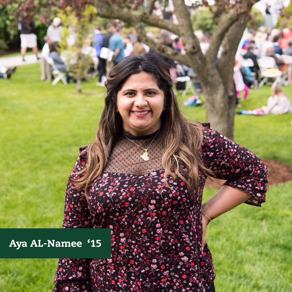 Networking: Advice and Tips from Aya AL-Namee '15