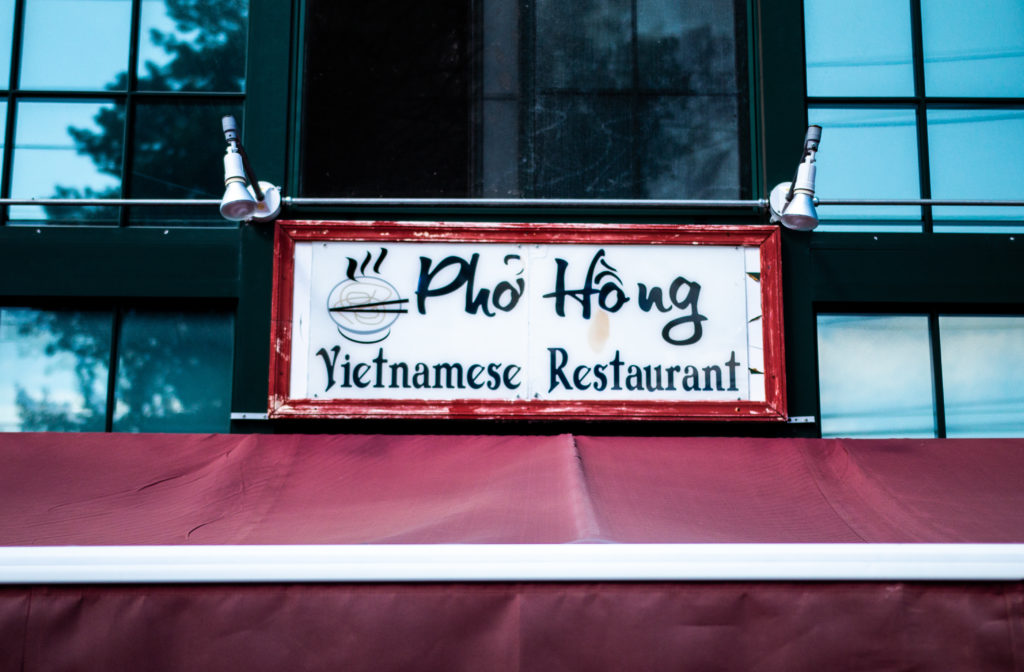 DDD - Pho Hong with Monica Petras '18
