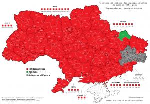 Вибори_Президента_України_2014 (1)