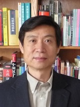 John Jing-hua Yin, Chair and Professor, Department of Asian Languages and Literatures