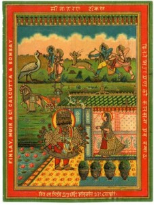 Illay Cooper. The Ramayana. Print. British Museum.
