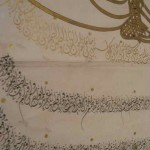 Closeup of scroll