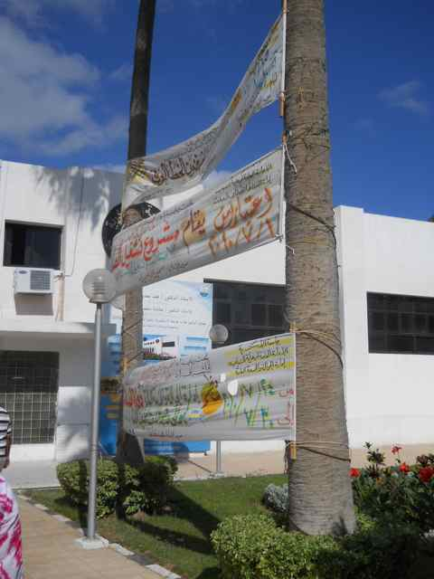 Banners in front of the AU Student Union