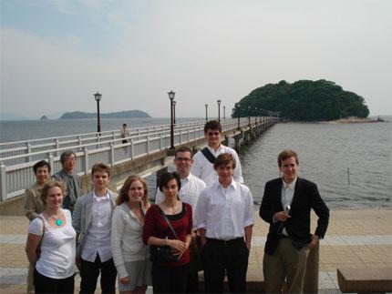 Takeshima.jpg