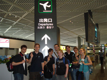 airportbye.jpg