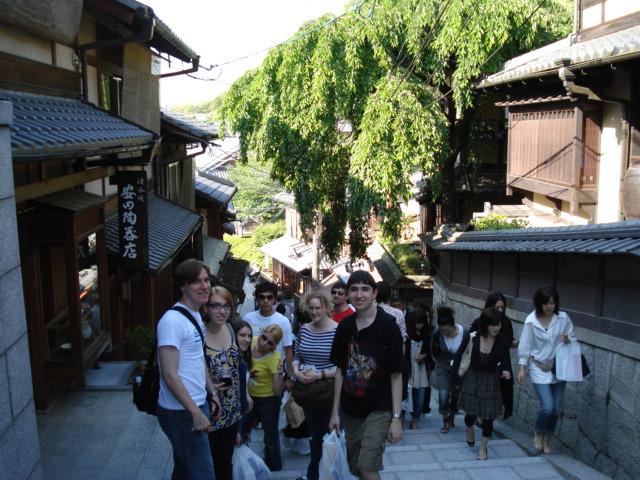 京都(きょうと)