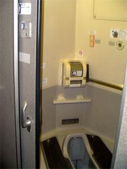 Japanesetoilet.jpg