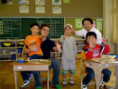 travisschool.jpg