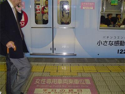 womentrain.jpg